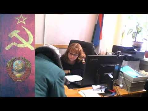 Получение Паспорта РФ Со Страной Рождения РСФСР