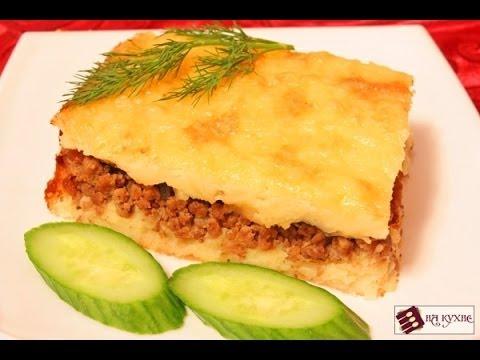 Картофельная запеканка с фаршем в духовке: рецепты с фото