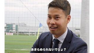 本田圭佑 モノマネ 世界一 あきらめの悪い男 篇 thumbnail