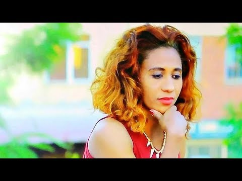 Gedena Aynekul - Mubah | ሙባሕ - New Ethiopian Music 2017 (Official Video)