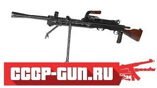 Охолощенный пулемет РП-46 (СО-РПХ, Молот Армз) ( Видео - Обзор )