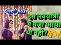 Love yatri movie review || hindi || Love ratri review || Bollywood romantic comedy || Watch or Not