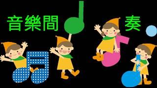 舊歡如夢- 譚炳文(粵語) (娛己娛人卡拉OK) - 特大字幕 MV NO:30