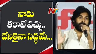 Pawan Kalyan Challenge To YCP Leaders | Pawan Kalyan Counters On YCP Leaders | NTV