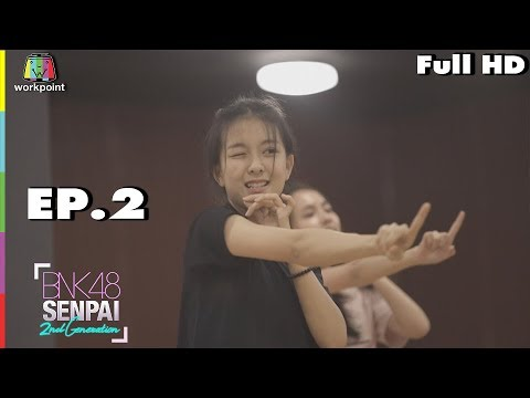 BNK48 SENPAI 2ND | EP. 2 | 15 ก.ย. 61 | Full HD