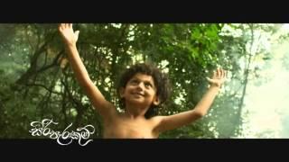 Siri Parakum song Pipi Kusuma