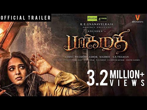 Bhaagamathie - Official Trailer   Anushka Shetty   Unni Mukundan   Ashok G   S S Thaman   4K