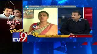 Pawan Kalyan fans Vs. Roja on social media - TV9