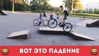Велобайкер GTA. Вот это падение! (Смотреть видео онлайн HD)(Жалко парня. Так можно и калекой остаться... О проекте: Подарите себе минутку перерыва для просмотра классны..., 2015-10-19T21:23:48.000Z)