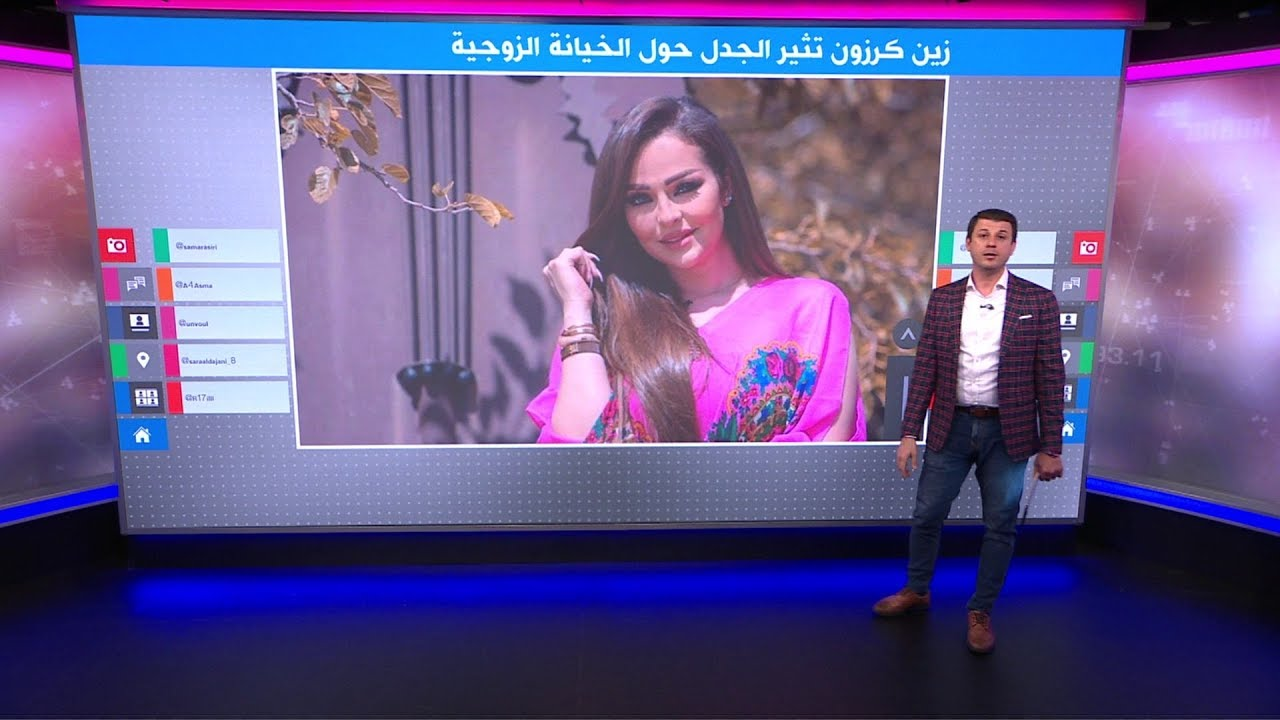 """""""دللي نفسك حتى لا تزوغ عيون جوزك برة"""" نصيحة من زين كرزون، فكيف علق الأردنيون والأردنيات؟"""