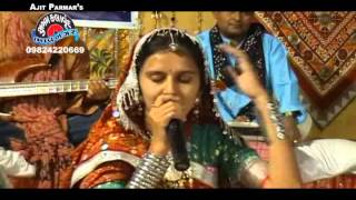 Kalja no katko - ( kanya vidai geet gujarati ) by Surabhi Ajit parmar