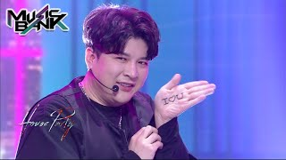 Download SUPER JUNIOR(슈퍼주니어) - House Party (Music Bank) | KBS WORLD TV 210326