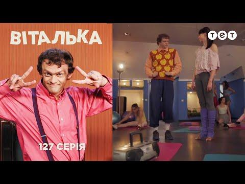 Танцы на ТНТ (3 сезон) 10 выпуск  смотреть онлайн