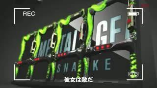 A Pachinko To Surpass Metal Gear