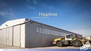 LLENTAB - будівництво Ваших задумів.(Шведська група LLENTAB - провідний виробник сталевих будівель промислового та іншого призначення. Діяльність..., 2015-11-10T15:46:10.000Z)