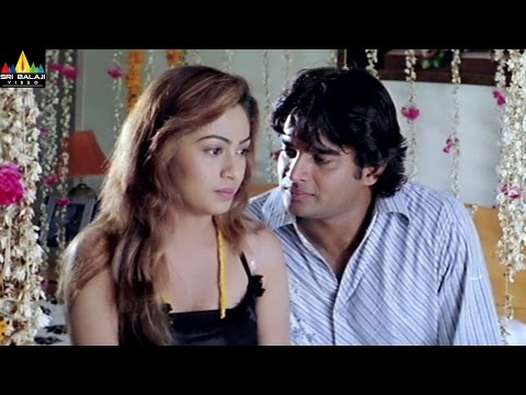 Priyasakhi Movie Madhavan and Sada Romantic Scene | Telugu Movie Scenes | Sri Balaji Video