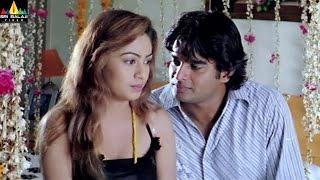 Priyasakhi Movie Madhavan and Sada Scene  Telugu Movie Scenes  Sri Balaji Video