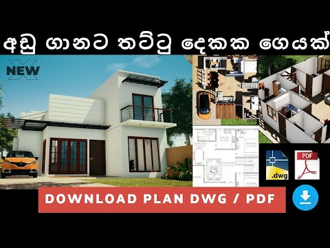Budget Two Story House Design In Sri Lanka N 3d Visualization House Plans For Sri Lankan Style Youtube