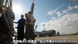 古川さん、宇宙に旅立つ=ロシアの宇宙船「ソユーズ」、打ち上げ成功