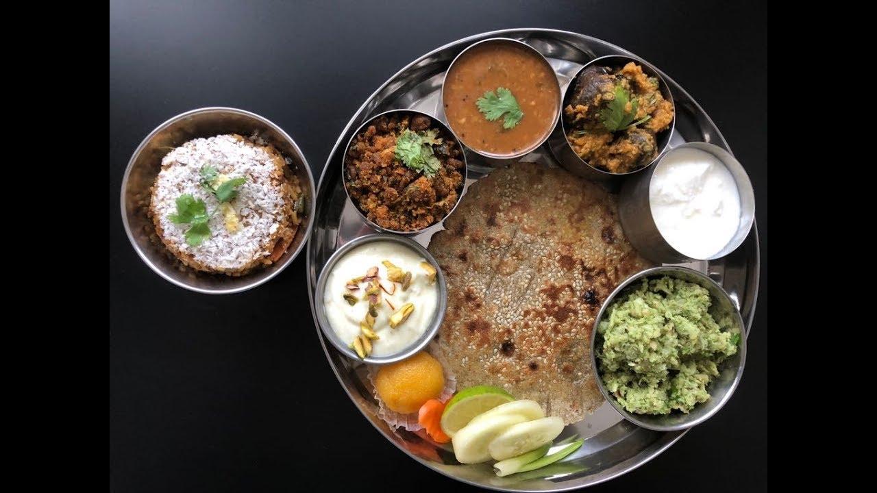 how to serve maharashtrian thali