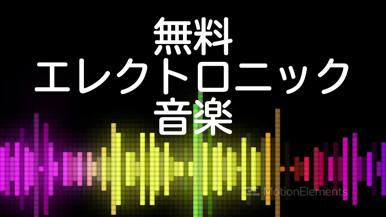 素材 フリー 音楽