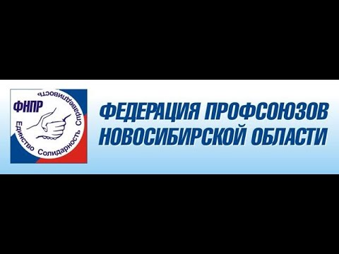 Комментарий А. Чистякова о защите профактивистов от дискриминации
