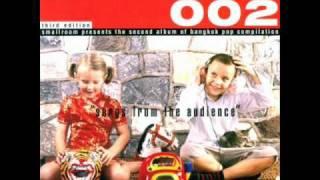 Smallroom 002 - Ooh 2 Be Ah!