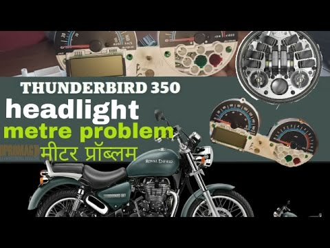 Royal Enfield Thunderbird headlight problem and metre problem how to solve