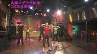 新体操!簡単な運動、健康な体をとりもどす、内臓アゲアゲ体操。エクサ...
