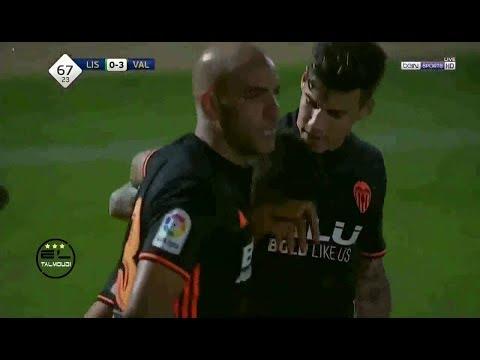 Aymen Abdennour vs Sporting Lisbon (Pre-season) 13/07/2017 individual highlights