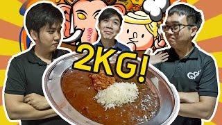 ดวลกินแกงหรี่ 2กิโล!! 3จาน! ที่ Gold Curry  [4K]