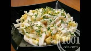 Рецепт салата с консервированными кальмарами и ананасами