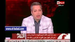 بالفيديو.. «الكهرباء»: عمل تخريبي وراء انفجار محول منشية ناصر