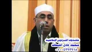 الشيخ عبدالناصر حرك وتلاوة فيها جميع المقامات - تلاوة قلبت كل الموازيين بالدقهليه