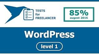 Freelancer - WordPress - level 1 - test (85%)