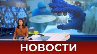 Выпуск новостей в 10:00 от 19.09.2020