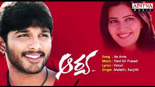 Aarya Telugu Movie | Aa Ante Full Song