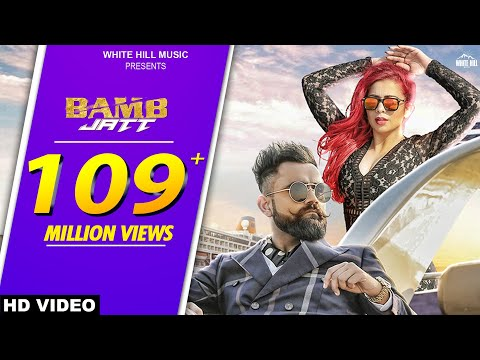 Bamb Jatt (Full Song) | Amrit Maan, Jasmine Sandlas Feat. DJ Flow | White Hill Music