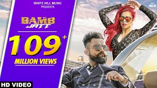 Bamb Jattfull Songamrit Maan, Jasmine Sandlas Ft. Dj Flow  Latest Punjabi Song 2017  White Hill