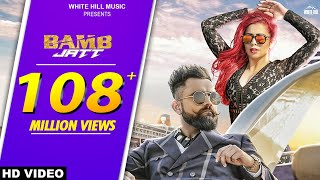 latest-punjabi-songs-2018-bamb-jatt-amrit-maan-jasmine-sandlas-ft-dj-flow-white-hill-music