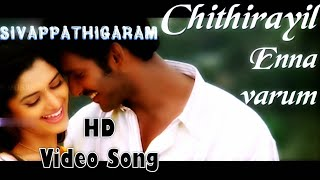 Chithirayil Enna Varum | Sivappathigaram HD Video Song +HD Audio |Vishal,Mamta Mohandas | Vidyasagar