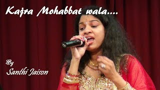 Kajra mohabbatwala - Hindi song live by Santhi Jaison at a Stage performance