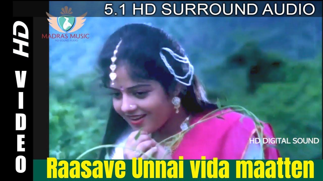 Download Raasave Unnai vida maaten   Aranmanaikili   ilayaraja   Remastered 5.1 HD Audio