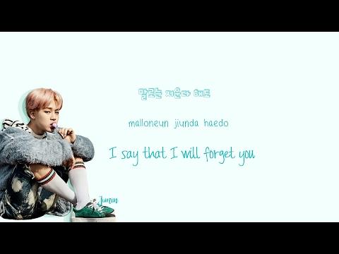 BTS - Spring Day Lyrics (Han|Rom|Eng) Color Coded