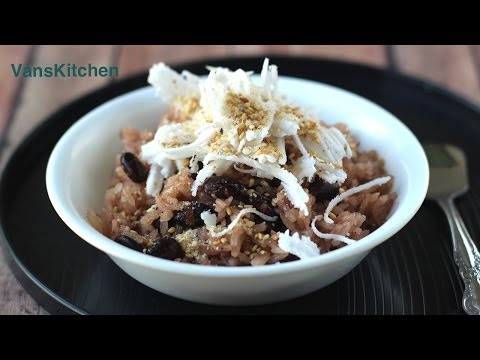 Vietnamese red beans sticky rice (Cach nau xoi bang noi com dien)