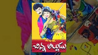 Chinna Alludu | Full Length Telugu Movie | Suman | Aamani | TeluguOne