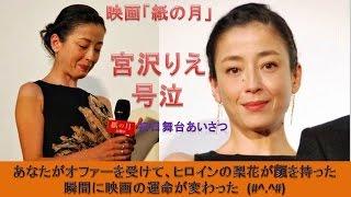 知らなかったじゃすまされない!先手必勝の新職業『スマホYouTuber』 ⇒ ...