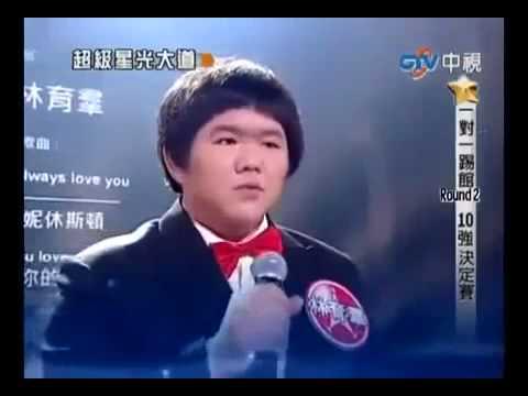 Lin Yu-chun Canta Como Whitney Houston