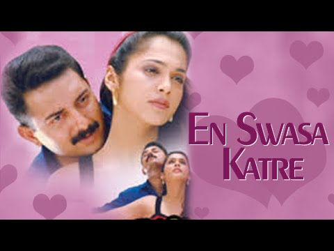 En Swasa Kartre - Arvind Swamy, Ishaa Kopikar - Blockbuster Hit Romantic Tamil Movie