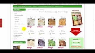 видео Бамбуковое волокно - Интернет магазин - ПОСТЕЛЬНОГО БЕЛЬЯ